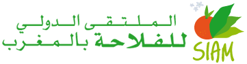logo-siam-arabe